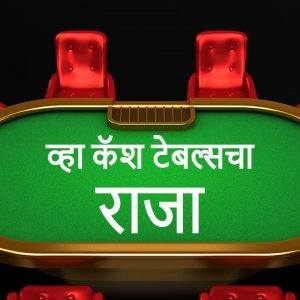 Open The Gates For Gambling Through The Use Of These Easy Suggestions